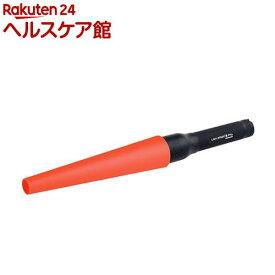 レッドレンザー P14用シグナルコーン 橙 7478(1コ入)【レッドレンザー】