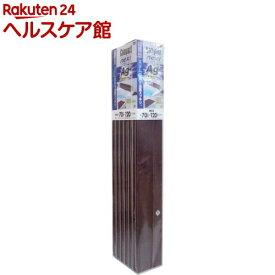 コンパクト収納風呂ふたネクストAG M-12(1枚入)