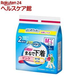 リリーフ 吸収2回分 超うす型 まるで下着 ピンク M-L(2枚入)【リリーフ】