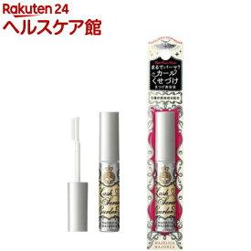 資生堂 マジョリカ マジョルカ ラッシュセラムカーラー(4.7g)【マジョリカ マジョルカ】