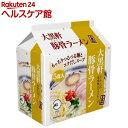 大黒軒 豚骨ラーメン(5食入)【大黒軒】