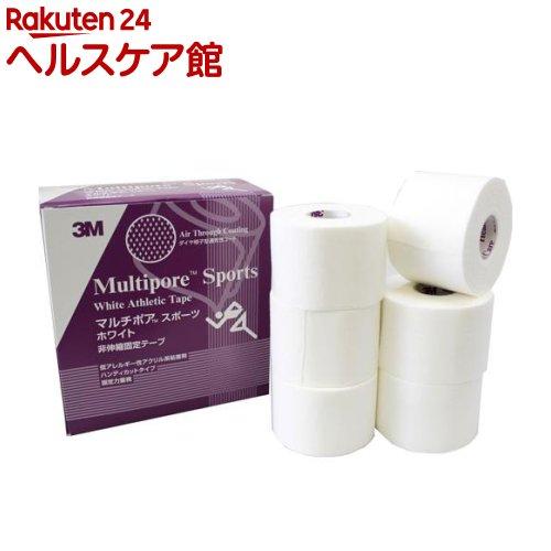 3M テーピング マルチポアスポーツ ホワイト 50mm 298050(6巻)
