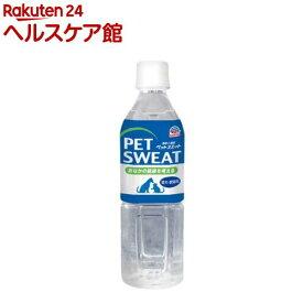 ペットスエットプラス お腹の健康維持(500ml)【more30】【ペットスエット】