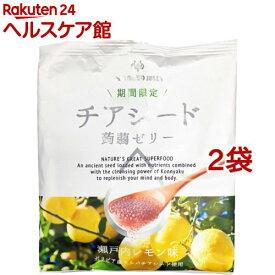 チアシード蒟蒻ゼリー 瀬戸内レモン味(10コ入*2袋セット)