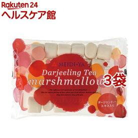 明治屋 ダージリンティーマシュマロ(110g*3袋セット)