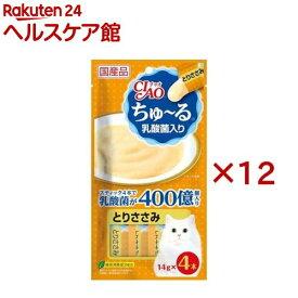 チャオ ちゅ〜る 乳酸菌入り とりささみ(14g*4本入*12袋セット)【ちゅ〜る】