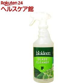 バイオクリーン ガラスクリーナー(946ml)