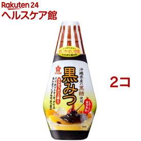 サクラ印 黒みつ(200g*2コセット)【more20】【サクラ印】