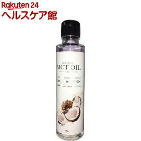 ココナッツ MCTオイル(135g)【spts4】