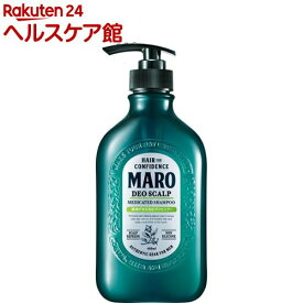MARO 薬用デオスカルプシャンプー(480ml)【マーロ(MARO)】
