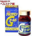 グルコサミン ゴールド 約30日分(180粒)【impex(インペックス)】【送料無料】