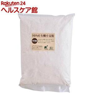 ビオ・マルシェ 国産有機中力粉・大(1kg)