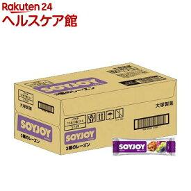 SOYJOY(ソイジョイ) 3種のレーズン(30g*48本入)【SOYJOY(ソイジョイ)】