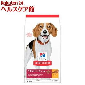 サイエンスダイエット アダルト 小粒 成犬用(6.5kg)【dalc_sciencediet】【サイエンスダイエット】[ドッグフード]