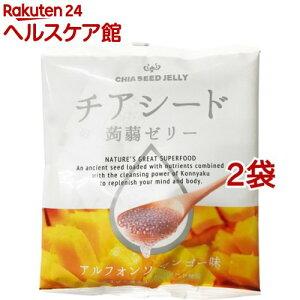 チアシード蒟蒻ゼリー マンゴー味(10コ入*2袋セット)