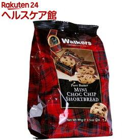 ウォーカー フローパックチョコチップ #1880(99g)【ウォーカー】