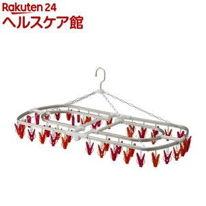 コグレ アルミ角ハンガー44 ピンク&オレンジ(1コ入)【コグレ(kogure)】