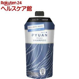 メリット ピュアン ユニーク リリー&サボンの香り シャンプー 詰替用(340ml)【メリット】