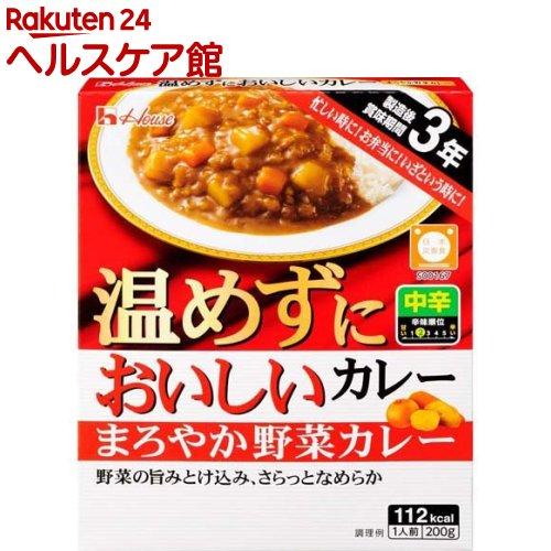 温めずにおいしいカレー まろやか野菜カレー(200g(1人分))