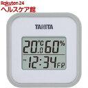 タニタ デジタル温湿度計 グレー TT558GY(1コ入)