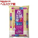 令和2年産 アイリスオーヤマ 低温製法米 無洗米 北海道産ゆめぴりか(5kg)【アイリスフーズ】