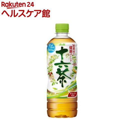 十六茶(600mL*24本入)【十六茶】【送料無料】