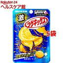 激シゲキックス 極刺激レモン(20g*5コセット)【シゲキックス】