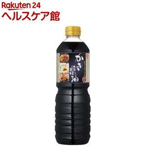 マルキン かき醤油(1L)【spts4】【more20】【マルキン】