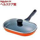こんがり庵 IH対応切身魚にちょうど良い魚焼パン KM-9149(1コ入)