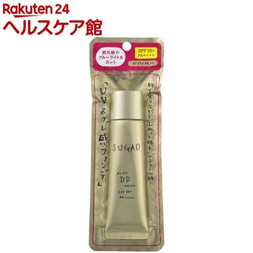SUGAO Air Fit DDクリーム 01 ピュアナチュラル(25g)【スガオ(SUGAO)】