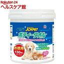 ジョイペット ボディータオル ペット用(130枚入)【ジョイペット(JOYPET)】