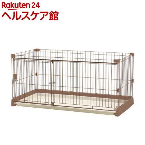 リッチェル お掃除簡単サークル 150-80 ブラウン(1台)【送料無料】