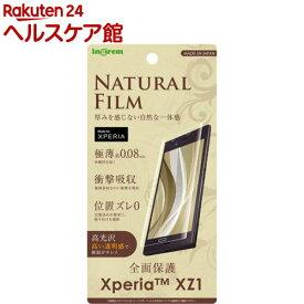 イングレム Xperia XZ1 液晶保護フィルム TPU 光沢 フルカバー 耐衝撃 薄型(1枚入)【イングレム】