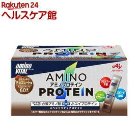 アミノバイタル アミノプロテイン チョコレート味(60本入)【アミノバイタル(AMINO VITAL)】
