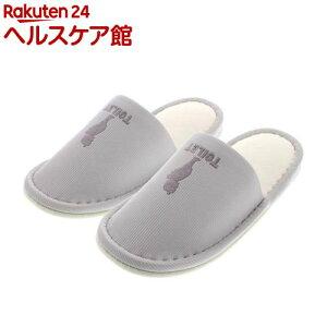 外縫 トイレ用スリッパ モノトーン エンゼル グレー 25cm 7578(1足)