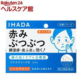 【第2類医薬品】イハダ プリスクリードD(セルフメディケーション税制対象)(14ml)【イハダ】