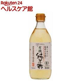 創健社 越前小京都の有機純米酢(500mL)
