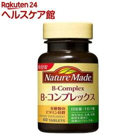 ネイチャーメイド ビタミンB コンプレックス(60粒入)【more20】【ネイチャーメイド(Nature Made)】