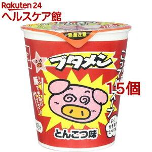 ブタメン とんこつ味(15個セット)
