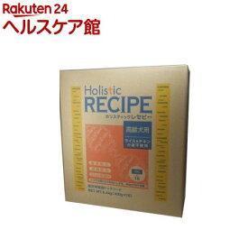 ホリスティックレセピー チキン シニア(6.4kg)【ホリスティックレセピー】[ドッグフード]