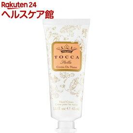 トッカ ハンドクリーム ステラの香り(40ml)【TOCCA(トッカ)】