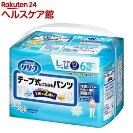 リリーフ テープ式にもなるパンツ L-LL(12枚入)【リリーフ】