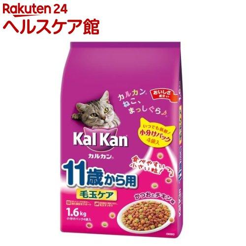 カルカンドライ 11歳から用 毛玉ケア かつおとチキン味(1.6kg)【カルカン(kal kan)】