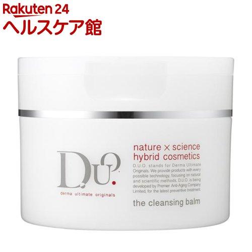 DUO(デュオ) ザ クレンジングバーム(90g)【DUO(デュオ)】【送料無料】
