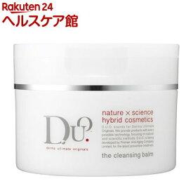 DUO(デュオ) ザ クレンジングバーム(90g)【DUO(デュオ)】