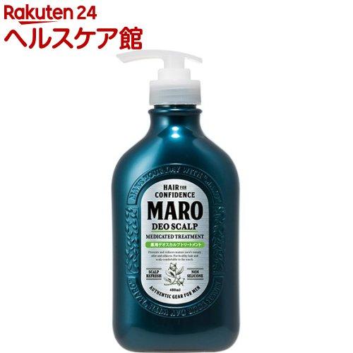 マーロ 薬用デオスカルプトリートメント(480mL)【マーロ(MARO)】