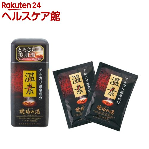 温素 琥珀の湯 分包2包付(600g+40g+40g)【温素】