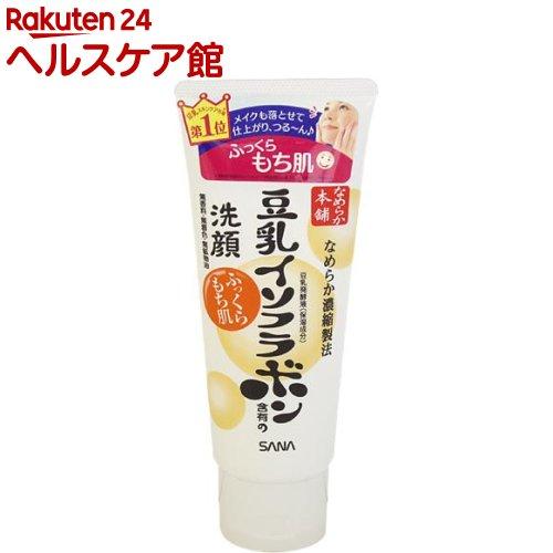 サナ なめらか本舗 クレンジング洗顔 NA(150g)【なめらか本舗】