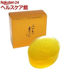 美香柑 みかんの生せっけん 固形タイプ(90g)