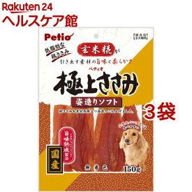 ペティオ 極上ささみ 姿造りソフト(150g*3コセット)【ペティオ(Petio)】